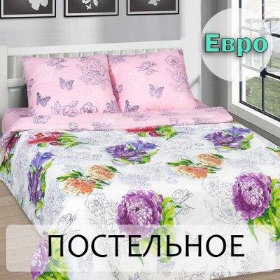 Лиза — красивая домашняя одежда и текстиль — Евро КПБ — Двуспальные и евро комплекты