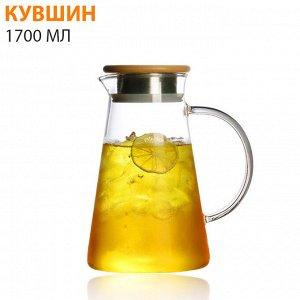 Кувшин / 1700 мл