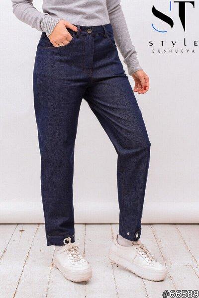 ST STYLE🌸 NORM SIZE  весна-лето 2021 — Брюки — Классические брюки