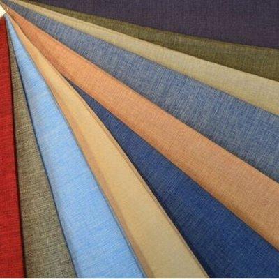 TEXTILE➕ Всё для штор, мягкой мебели, текстиль для дома — Ткань Габардин меланж