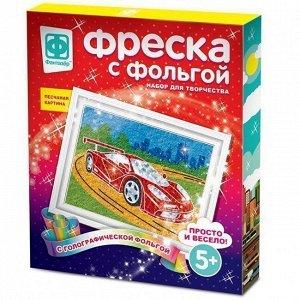 Набор ДТ Фреска с фольгой Мечта гонщика 407301 Фантазер