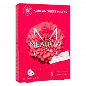 Подарочный набор масок для лица Mi-Ri-Ne Meadow, 5 масок, 125 г