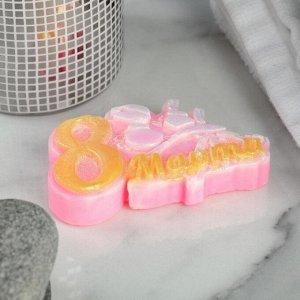 """Фигурное мыло """"Восьмерка с тюльпанами №2"""" 43гр"""