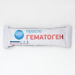 БАД «Просто гематоген», 25 г