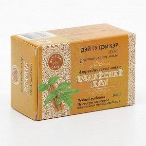 Мыло аюрведическое натуральное «Дэй Ту Дэй Кэр», индийский ним, 100 г