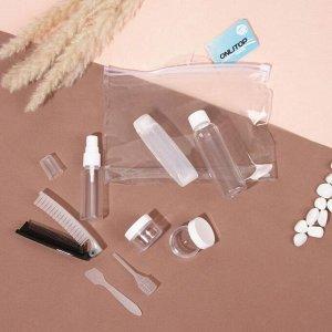 Набор для хранения, в чехле, 8 предметов, цвет розовый/прозрачный