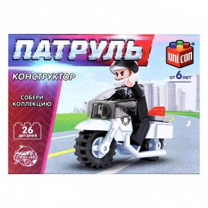 Конструктор Патруль «Полицейский мотоцикл», 26 деталей