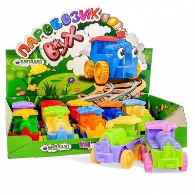 Море игрушек для детей🦊 Бизиборды, игровые наборы, роботы👾   — Машины для малышей — Игрушки и игры