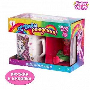 Кукла с кружкой «С Днём рождения», МИКС