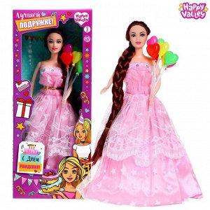 Поздравительная Кукла-модель «Лучшей подружке» с открыткой