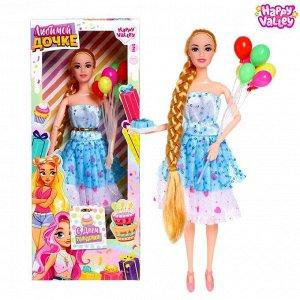 Поздравительная Кукла-модель «Любимой дочке» с открыткой