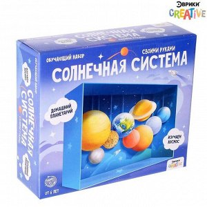 Обучающий набор «Солнечная система», в коробке