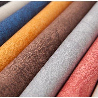 TEXTILE➕ Всё для штор, мягкой мебели, текстиль для дома — Ткань мебельная Jim (микрофибра с текстурой кожи)