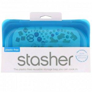 Stasher, Многоразовый силиконовый контейнер для еды, удобный размер для перекусов, маленький, синий, 293,5 мл (9,9 жидк. унции)