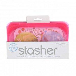 Stasher, Многоразовый силиконовый пищевой контейнер, для малых размеров, малиновый цвет, 9,9 ж. унц. (293,5 мл)