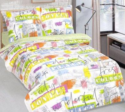 Яркие и красочные комплекты постельного белья — Постельное белье унисекс