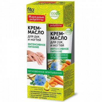 DORCO. Бритвенные системы из Ю.Кореи — Кремы для рук и средства для ногтей — Гигиена