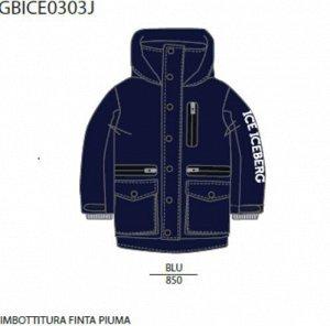 Куртка XS104/110 4-5Y      S 116/122 6-7Y M128/134 8-9Y L140/146 10-11Y  XL152/158 12-13Y  XXL164 14-15Y  JR170 16Y