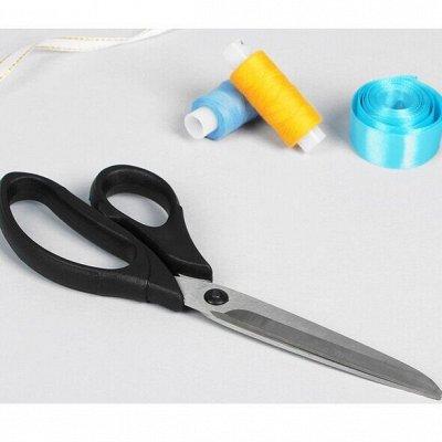 TEXTILE➕№5 - Всё для штор, мягкой мебели, текстиль для дома  — Цена Ниже ! Ножницы закройные — Инструменты
