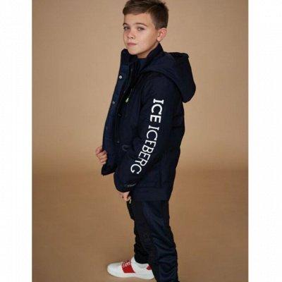 Итальянская одежда  наличии на складе (взрослое,детское)  — Айсберг   зима 2020 Скидки на куртки! — Одежда