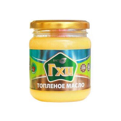 • Сибирские органические продукты • Новые супердобавки•    — Масло ГХИ — Масло и маргарин
