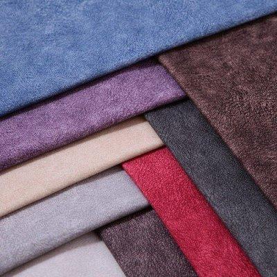TEXTILE➕№5 - Всё для штор, мягкой мебели, текстиль для дома  — Ткань мебельная Charles (микрофибра) — Ткани