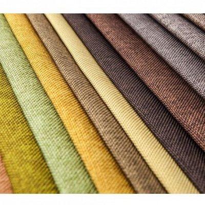 TEXTILE➕№5 - Всё для штор, мягкой мебели, текстиль для дома  — Рогожка мебельная Sigmund  — Ткани