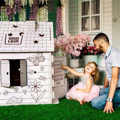 Суперновинки! Всё +игрушки и игры! от 0+ до 99 лет — Доступное жилье детям :) УРА! Снова в наличии — Для творчества