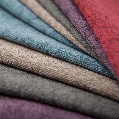 TEXTILE➕№6 - Всё для штор, мягкой мебели, текстиль для дома  — Ткань мебельная Alejandro (рогожка) — Ткани