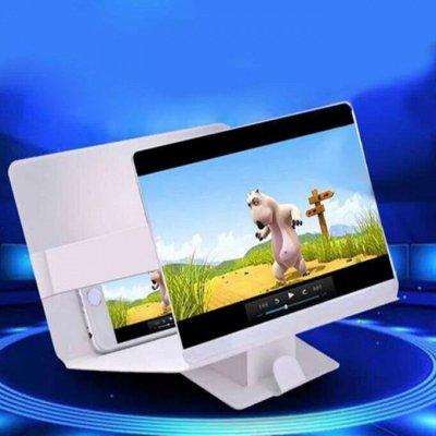 😱Мега Распродажа !Товары для дома 😱Экспресс-раздача! 57⚡🚀 — 3D увеличитель для экрана телефона - Хит!!! — Для телефонов