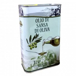 Масло оливковое  рафинированное