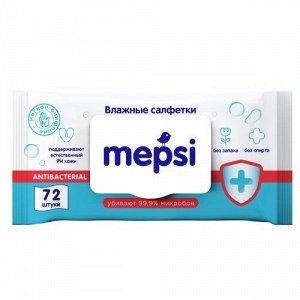 Mepsi Антибактериальные влажные салфетки, 72 шт.
