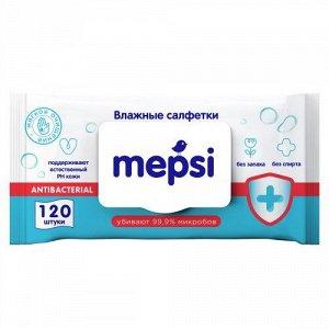 MEPSI 0528 Влажные антибактериальные салфетки 120шт.