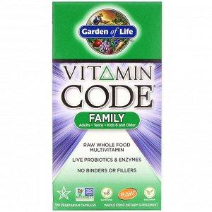 Garden of Life, Vitamin Code, мультивитамины из необработанных цельных продуктов для мужчин, 120 вегетарианских капсул