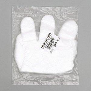 Перчатки одноразовые, размер L, 10 мкм, 100 шт в упаковке, 0,6 г