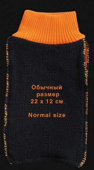Чудо-мочалка рукавичка