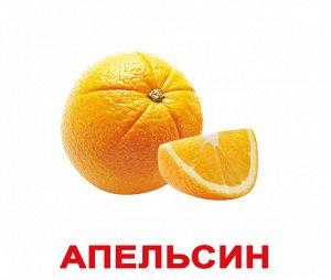 """Карточки Домана """"Фрукты"""""""