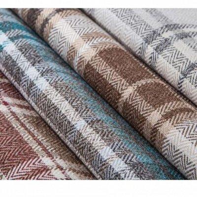 TEXTILE➕№5 - Всё для штор, мягкой мебели, текстиль для дома  — Ткань Thomas  — Ткани