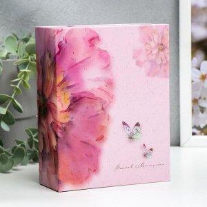 """Фотоальбом """"Бабочки и цветы"""" на 100 фото 10х15 см, 12,5х5х16,5 см.  ПП карм."""