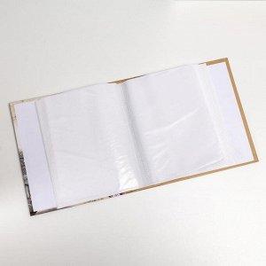 "Фотоальбом на 40 фото 13х18 см ""Достопримечательности"" в коробке МИКС 20,5х18х5,2 см"