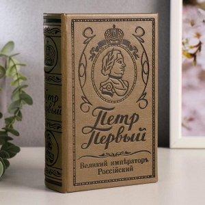 """Сейф """"Пётр Первый"""" тиснение кожа"""