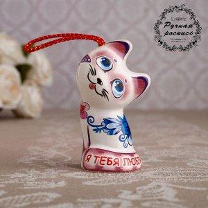 """Сувенирный колокольчик """"Котёнок. Любовь"""", 6 см"""