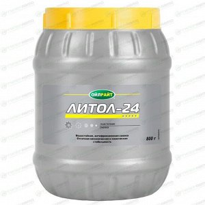 Смазка пластичная OilRight Литол-24 многоцелевая, водостойкая, банка 850г