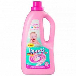 BURTI Универсальное жидкое средство для стирки детского белья Burty liquid Baby 1,5 л