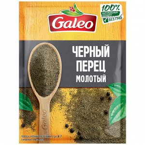 Galeo черный перец молотый, 15 г.
