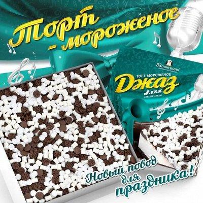 """33 пингвина. Акция на Просто космос и Шв. ланч — Торт-мороженое """"Джаз"""" — Мороженое"""