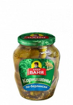 "Корнишоны по-Берлински марин. ""Дядя Ваня""  350-370гр. 1/12"