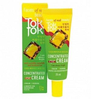 Концентрированный крем для век Concentrated Eye Cream