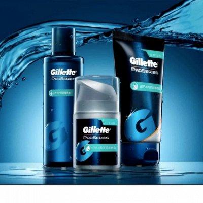 Набором дешевле! Gillette, Old Spice, Herbal Essences — ● GILLETTE ● Мужская парфюмерия для ухода за кожей