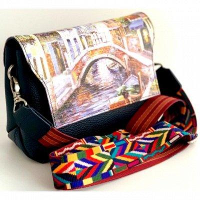 Nordi - Сумки твоей мечты!👜 Натуральная кожа! ✅Качество. — Женская сумка Gracia — Кожаные сумки